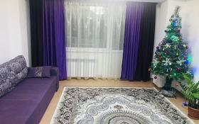 2-комнатная квартира, 55 м², 5/9 этаж, Мелькомбинат 1 за 15 млн 〒 в Семее