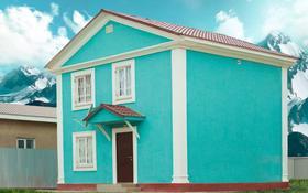 4-комнатный дом, 86 м², 3 сот., 100 за 19 млн 〒 в Жана куате