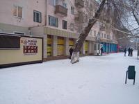 Магазин площадью 436 м²