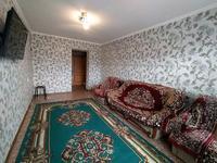 2-комнатная квартира, 50.2 м², 3/4 этаж, Улан 11 за 12.8 млн 〒 в Талдыкоргане