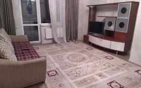 2-комнатная квартира, 75 м², 2/12 этаж помесячно, Сарайшык 34 за 150 000 〒 в Нур-Султане (Астана), Есиль р-н