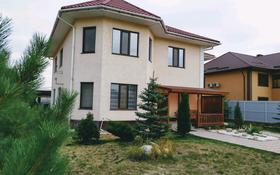 6-комнатный дом, 292 м², 10 сот., мкр Шугыла, Коктерек 44 за 110 млн 〒 в Алматы, Наурызбайский р-н