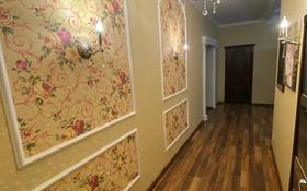 3-комнатная квартира, 120 м², 9/14 этаж, Абдуллиных 28/1 за 68 млн 〒 в Алматы