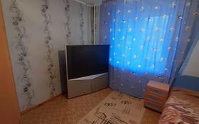 3-комнатная квартира, 80 м², 3/5 этаж помесячно, Павла Васильева 9 за 95 000 〒 в Павлодаре