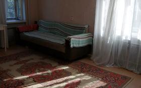 1-комнатная квартира, 30.3 м², 3/5 этаж, Джамбула 89/3 за 7.2 млн 〒 в Костанае