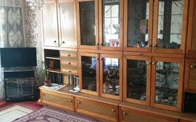 3-комнатная квартира, 57 м², 2/2 этаж, улица Кошек Батыра 6а за 13 млн 〒 в Таразе