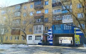 2-комнатная квартира, 40 м², 1/5 этаж, Зелинского 28/1 за 9.3 млн 〒 в Караганде, Октябрьский р-н
