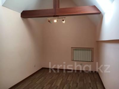 4-комнатная квартира, 145 м², 4/5 этаж, Набережная 24 — Аксайская за 45 млн 〒 в Алматы — фото 20
