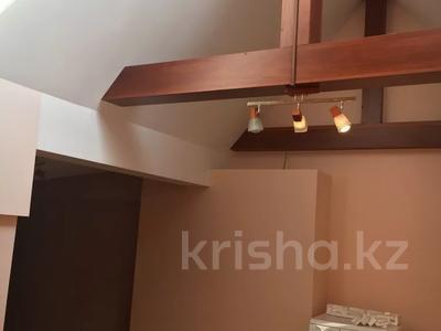 4-комнатная квартира, 145 м², 4/5 этаж, Набережная 24 — Аксайская за 45 млн 〒 в Алматы — фото 21