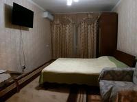 """1-комнатная квартира, 32 м², 3/5 этаж посуточно, 5 мкр. 2""""б"""" за 6 000 〒 в Капчагае"""
