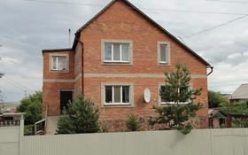6-комнатный дом, 225 м², 12 сот., Вавилова 221 за 40 млн 〒 в Кокшетау