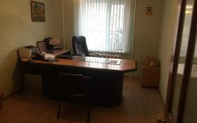 Офис площадью 16 м², Набережная 5 за 45 000 〒 в Павлодаре
