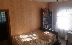 5-комнатный дом, 130 м², 12 сот., 3 лодочная 143д за 10 млн 〒 в Семее