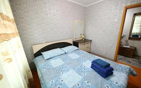 1-комнатная квартира, 40 м², 2/5 этаж посуточно, Абая 127 — Айтеке би за 6 000 〒 в Таразе