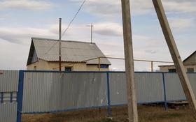 2-комнатный дом, 77 м², 7 сот., Село Юбилейное за 3 млн 〒 в Подстепном