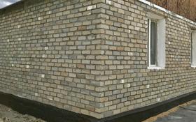 4-комнатный дом, 100 м², Жауке-Батыр 26/1 за 5.5 млн 〒 в Аркалыке
