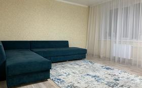 3-комнатная квартира, 81 м², 3/9 этаж, Амангельды 50/2 — Лесная за 22 млн 〒 в Павлодаре