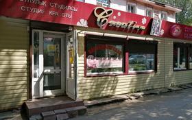 Магазин площадью 100 м², Курмангазы 206 — Молдагуловой за 30 млн 〒 в Уральске