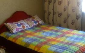 1-комнатная квартира, 42 м², 1/5 этаж по часам, Жетысуский р-н, мкр Айнабулак-4 за 1 500 〒 в Алматы, Жетысуский р-н