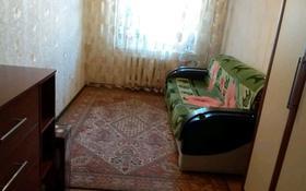 3 комнаты, 15 м², Куйши Дина 8 — Сатпаева за 48 000 〒 в Нур-Султане (Астана), Алматы р-н