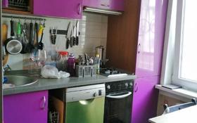 3-комнатная квартира, 58 м², 1/4 этаж, мкр Коктем-2, Мкр Коктем за 24.5 млн 〒 в Алматы, Бостандыкский р-н