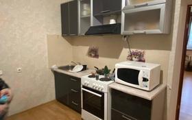 1-комнатная квартира, 43 м², 13 этаж, Отырар 18 — Кенесары за 13 млн 〒 в Нур-Султане (Астана), р-н Байконур