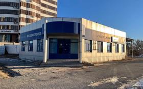 Офис площадью 210 м², Конаева 37 за 5 000 〒 в Шымкенте, Аль-Фарабийский р-н