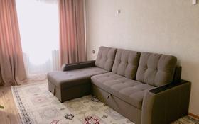 2-комнатная квартира, 45 м², 4/5 этаж поквартально, мкр Центральный, Азаттык 68 за 105 000 〒 в Атырау, мкр Центральный