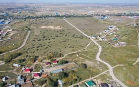 Промбаза 1 га, Сорбұлақ даңғыл жолы за 70 млн 〒 в Алматы