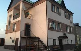 9-комнатный дом, 480 м², 12 сот., Геолог 1 за 55 млн 〒 в Атырау