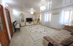 3-комнатный дом, 82 м², 7 сот., Актюбинская 180 за 15 млн 〒 в Уральске