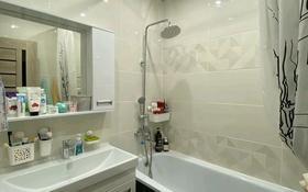 3-комнатная квартира, 65 м², 4/5 этаж, Самал за 19.9 млн 〒 в Талдыкоргане