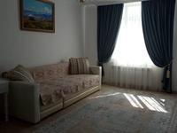 1-комнатная квартира, 43 м², 3/5 этаж
