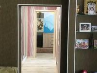3-комнатная квартира, 75 м², 2/5 этаж