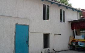 5-комнатный дом, 170 м², 11 сот., мкр Коктобе, Сахариева 75 за 100 млн 〒 в Алматы, Медеуский р-н