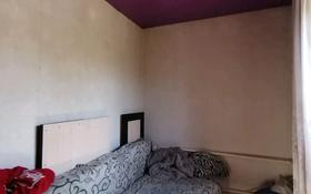 3-комнатный дом, 74 м², 6 сот., улица Терешковой 10 за 6.5 млн 〒 в Талдыкоргане