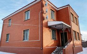 5-комнатный дом, 259.3 м², 8 сот., Микрорайон Тельмана за 98 млн 〒 в Нур-Султане (Астане)