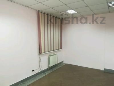 Офис площадью 20 м², Жубанова 12/6 — Кенесары за 100 000 〒 в Нур-Султане (Астана), р-н Байконур — фото 4