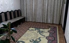 5-комнатный дом, 140 м², 14 сот., Школьная 35 за 26 млн 〒 в Мичурино