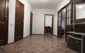 1-комнатная квартира, 43.6 м², 1/9 этаж, Нур Актобе 42в за 10 млн 〒