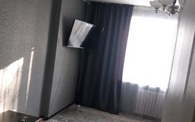 2-комнатная квартира, 70 м², 1/5 этаж посуточно, проспект Нурсултана Назарбаева 139 — Желтоксан за 7 000 〒 в Талдыкоргане