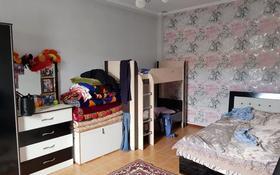 3-комнатный дом, 70 м², 1.5 сот., Жана куат за 12.7 млн 〒 в Жана куате