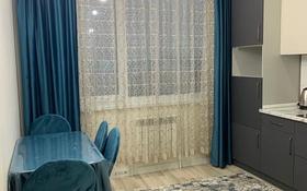 2-комнатная квартира, 50 м², 14 этаж посуточно, Розыбакиева 237 — Альфараби за 20 000 〒 в Алматы, Бостандыкский р-н
