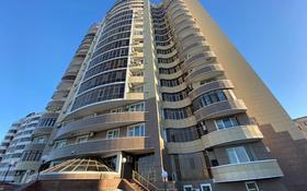 2-комнатная квартира, 90 м², 1/16 этаж помесячно, Смагулова 56 А за 250 000 〒 в Атырау