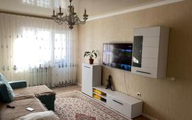2-комнатная квартира, 52 м², 7/9 этаж, мкр Акбулак, Мкр Акбулак 131 — Чуланова за 18.4 млн 〒 в Алматы, Алатауский р-н
