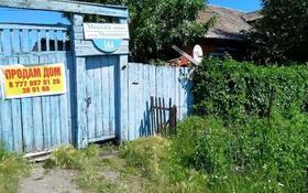 3-комнатный дом, 61 м², 6 сот., Московская 164 за 6.8 млн 〒 в Петропавловске