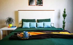 1-комнатная квартира, 43 м², 3/5 этаж посуточно, Батыс 2 — Мустафы Шокая за 8 000 〒 в Актобе, мкр. Батыс-2