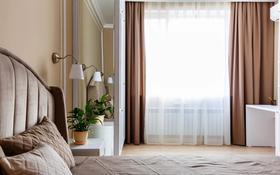 Бизнес Апартаменты за 49 млн 〒 в Нур-Султане (Астана)