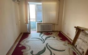 2-комнатная квартира, 45 м², 5/5 этаж, 3укрепленный 2 за 6.5 млн 〒 в
