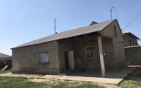 Участок 8 соток, Кайтпас 1 42 за 17 млн 〒 в Шымкенте, Каратауский р-н